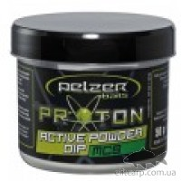 Діп сухий Pelzer Proton Active Powder Dip MCS 125мл